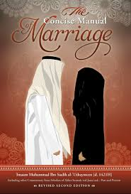 the concise manual of marriage by imaam muhammad ibn saalih al