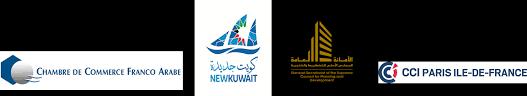 chambre de commerce franco arabe conférence le nouveau koweit