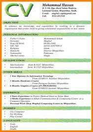 Hybrid Resume Samples by 100 Latest Resume Format Sample 28 Sample Resume Format Latest