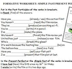 perfect revision worksheet