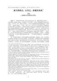 si鑒e rabattable pour si鑒e pour 100 images si鑒e auto i size 100 images 泓宝行全新