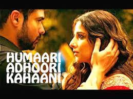 download mp3 album of hamari adhuri kahani hamari adhuri kahani hindi movie song free download hamari