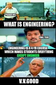 Memes Engineering - engineering memes tamil memes collection