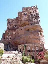 yemen house on a rock architecture of the world pinterest