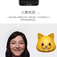 bureau vall馥 alen輟n apple 苹果iphone x 全面屏手机深空灰色全网通256gb 价格 品牌 报价