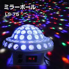 led disco ball light kmmart rakuten global market led stage light ls 75 led light