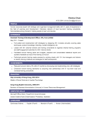 procurement resume sample purchase officer resume free resume example and writing download procurement officer cv sample pdf
