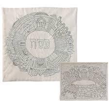 matzah cover and afikomen bag set buy yair emanuel embroidered passover matzah cover afikomen