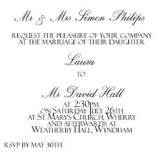 Wedding Invitation Greetings Formal Wedding Invitation Wordings The Wedding Specialiststhe