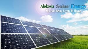 Solar Power Street Light by Solar Power Street Light U2013 Alokozia