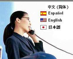 secr騁aire de bureau de vote traducción de diccionario chino