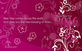 new year messages 2016 happy new year 2016