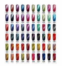 design your logo nail polish 2m beauty uv gels cat eye nail gel