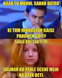 Jokes Meme - bajrangi bhaijaan picture jokes memes trolls
