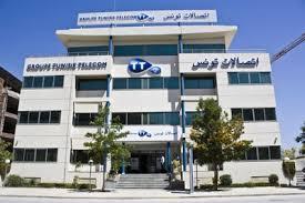 siege tunisie telecom tunisie telecom poursuit sa tendance haussière