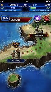 Final Fantasy 1 World Map by Ffbe U2013 How To Get Ramuh Kongbakpao