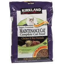 Kirkland Signature Patio Heater by Kirkland Signature Super Premium Complete Cat Food Chicken