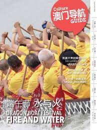 transfert de si鑒e social sarl cguide macau march edition by cguide macau issuu