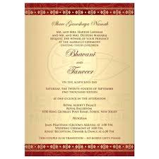 indian wedding invitation online design your own indian wedding invitations online niengrangho info