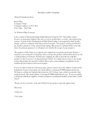 ideas collection template for recommendation letter request for
