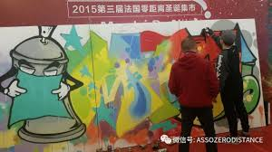 si鑒e de mural 聚焦 第五届法国圣诞集市于12月16 17号在北京蓝色港湾开幕 感受法国