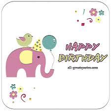 happy birthday cute elephant balloon animated card for facebook
