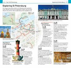 St Pete Zip Code Map by Top 10 St Petersburg Eyewitness Top 10 Travel Guide Dk Travel