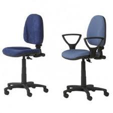chaise de bureau solde chaise dactylo pas cher meuble oreiller matelas memoire de forme