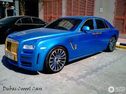 roll royce blue rolls royce ghost mansory u2013c768226022014153906 2 the saudi u0026 arab