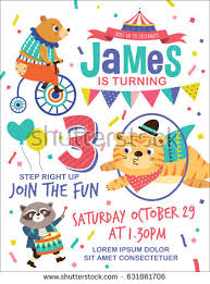 kids birthday party invitation card circus stock vector 631861706