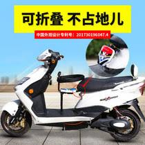siege scooter pour bebe siège pour enfant du meilleur taobao français yoycart com