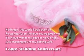 Top 10 Happy Marriage Anniversary Top 10 Anniversary Picture Messages Christmas Day Wishes Or