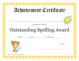 templates for award certificate printable excel jssco awards spelling bee certificates printable 199736