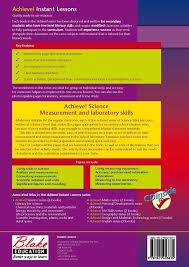 achieve science measurement and laboratory skills