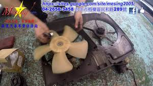 lexus rx400h overheating how to install replace engine radiator cooling fan lexus rx330 3 3