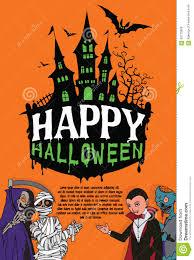 halloween free vector background halloween poster halloween vector background stock vector image