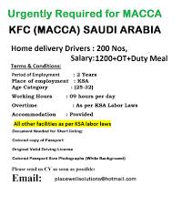 urgently required drivers for kfc saudi arabia gulf jobs for