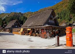 thatched farmhouses of ainokura village toyama ken japan stock