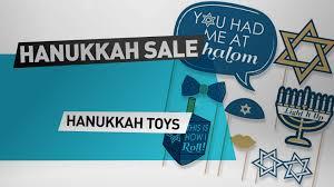 hanukkah toys celebrate hanukkah with hanukkah toys deals