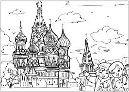 jafar coloring pages coloring page russian federation