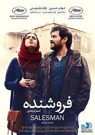 O Sol Nasce Para Todos Filme - oscar melhor filme estrangeiro todos os vencedores filmes cult