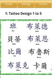 chinese u0026 kanji tattoo designs google play store revenue