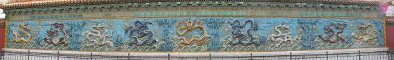 file beijing forbidden city glazed tile nine dragons screen small