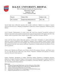 rkdf university cse syllabus c fourier series