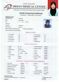 marriage resume format for muslim virtren com