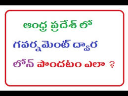 apobmms how to apply sc st bc kapu minority loans 2017 18