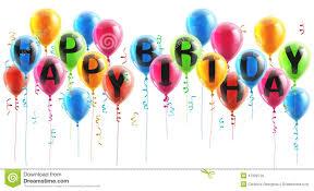 birthday ribbons happy birthday party balloons stock vector illustration of event