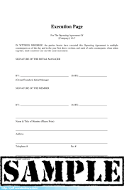 operating agreement free download create edit fill print