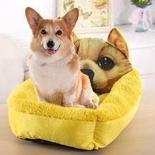 Cute Puppy Beds Cute Dog Beds Promotion Shop For Promotional Cute Dog Beds On