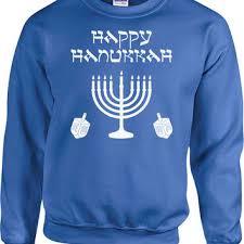 hanukkah clothing shop hanukkah sweater on wanelo